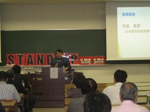 19日の『サンデーモーニング』で寺島実郎氏、国際連帯税を訴える