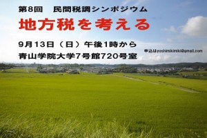 2015_09_13_img[1]