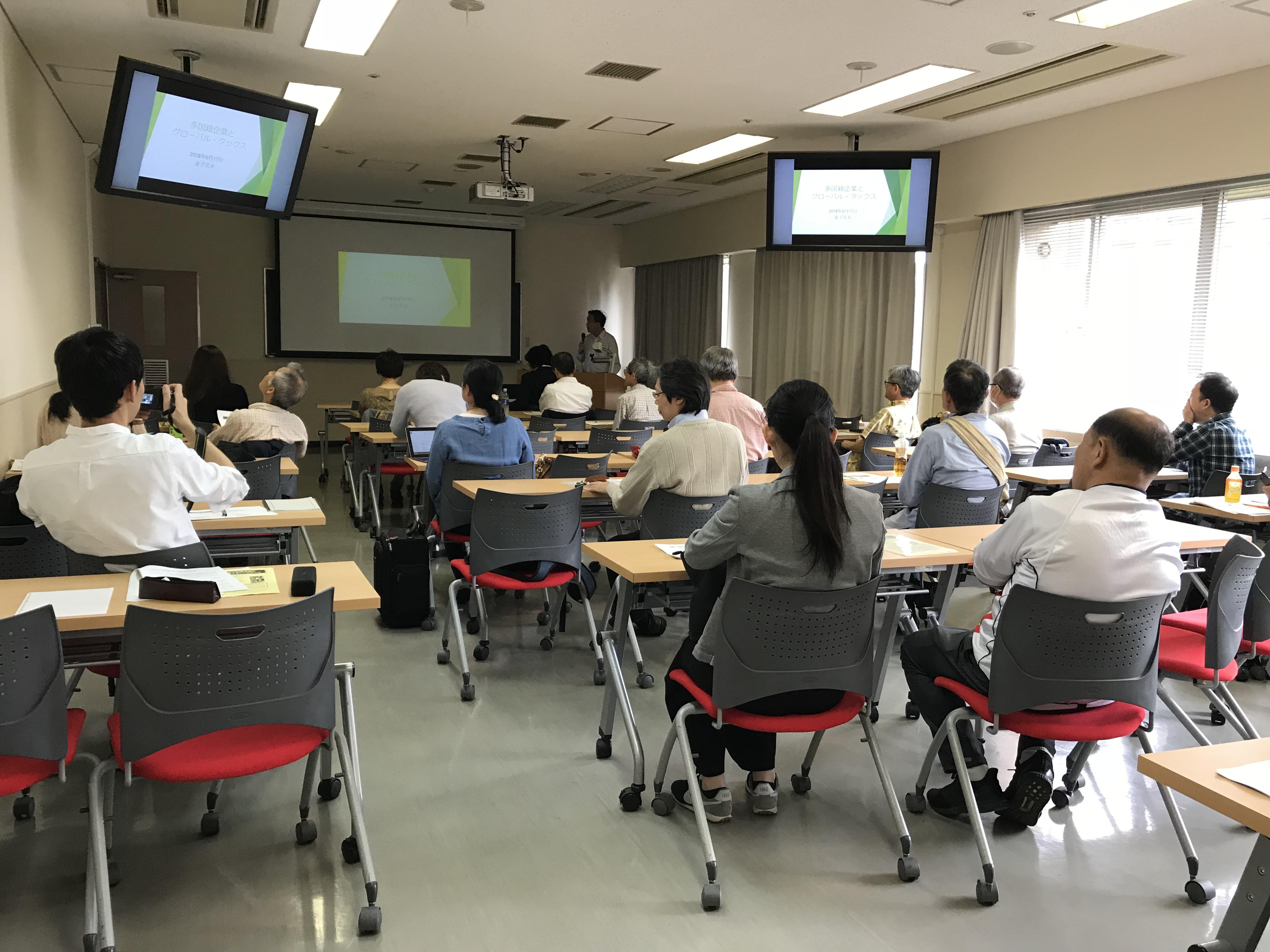 グローバル連帯税フォーラム第8回総会・講演会報告(6月17日)