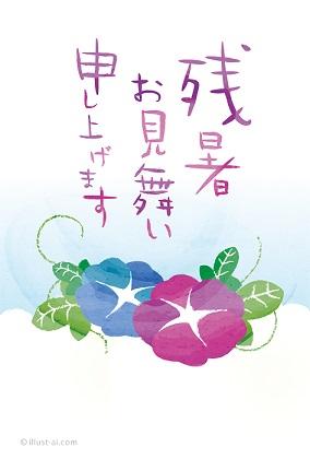 日本経済新聞(8月21日付)に国際連帯税が大きく掲載さる