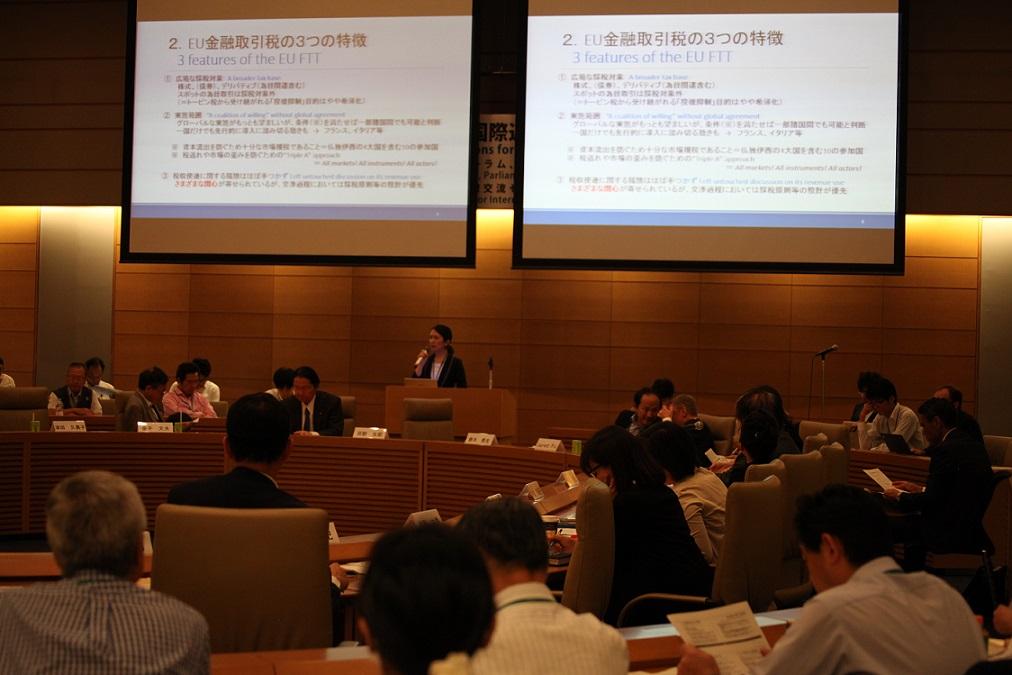 報告書:SDGs…の国際貢献と国際連帯税を考えるシンポジウム