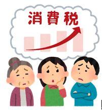諸富教授、金融取引課税などグローバルタックスを語る(朝日新聞)