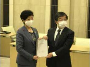 東京都税調答申、金融取引税、デジタル税も将来的課題に