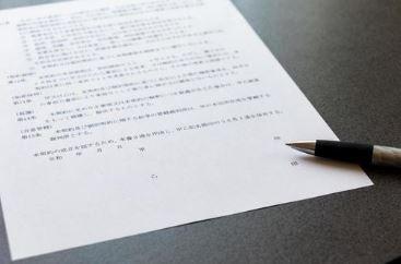 途上国支援のための金融取引税を要求する国際エコノミスト・専門家署名活動